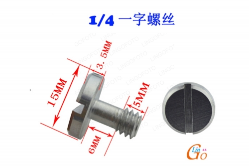 "1/4"" Stainless Steel Camera Screw for Tripod Ball Head Quick Release Plate LS-013 LL1506"