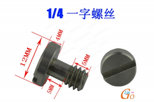 "1/4"" Stainless Steel Camera Screw for Tripod Ball Head Quick Release Plate H66 LL1505"