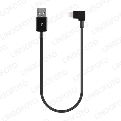 USB Charging Cable For OSMO Mobile 2 3 4/To Iphone Android Type-c AO2231 AO2232 AO2233